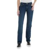 WRQ20TB Women's Wrangler Q-Baby Cowgirl Cut Ultimate Riding Jean